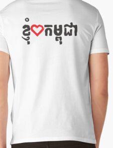 I Love Cambodia Mens V-Neck T-Shirt