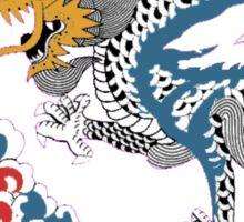 Asian Art Dragon Sticker