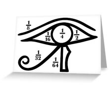 Eye of Horus, Heqat, Fractional Numbers, Egypt Greeting Card