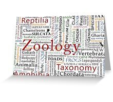 Herpetology in Taxonomy in Typography Cloud Greeting Card