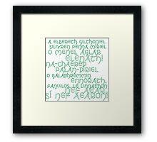 LotR A Elbereth Gilthoniel Framed Print