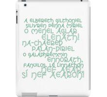 LotR A Elbereth Gilthoniel iPad Case/Skin