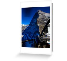 Eiger - North Face Greeting Card