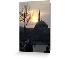 Tranquil Afternon Greeting Card
