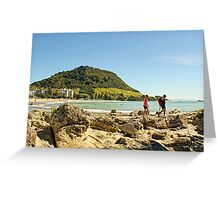 Sunny Day At The Beach Greeting Card
