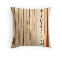 Chinese Scrolls Throw Pillow