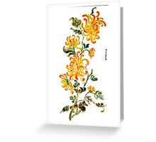 Yellow Chrysanthemums Greeting Card