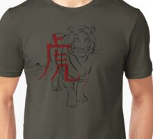The Tiger Unisex T-Shirt