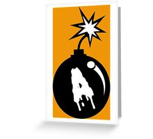 A Bomb Funny Geek Nerd Greeting Card