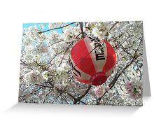 Lantern in Yoshino Tree Greeting Card