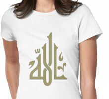 Allah (gold)... Womens Fitted T-Shirt