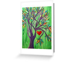 Where My Heart Resides Greeting Card