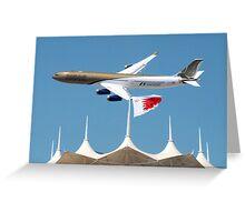 Gulf Air A340-2 Greeting Card