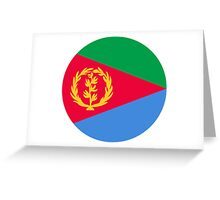 Roundel of the Eritrean Air Force  Greeting Card