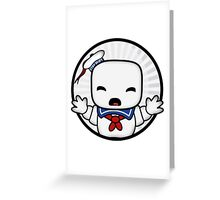 Baby Stay Puft  Greeting Card