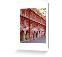 Red Building - Agra Greeting Card