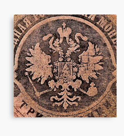 Threadbare coat of arms of the Russian empire Canvas Print