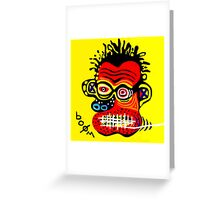 Samo Boom Bom Greeting Card