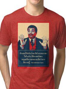 Notorious NDT, Thai Language  Tri-blend T-Shirt