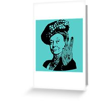If you may Your Majesty Greeting Card