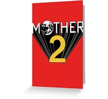 Mother 2 Promo Greeting Card