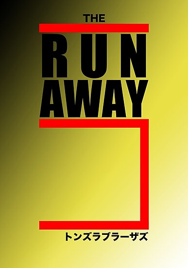 The Runaway Five (Retro Style) by Studio Momo╰༼ ಠ益ಠ ༽
