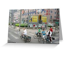 Traveling in Beijing Greeting Card