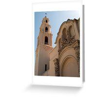St. Brigid Greeting Card
