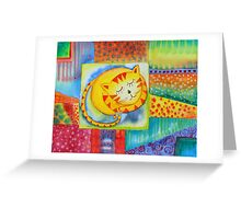 Cat in a Garden  Greeting Card