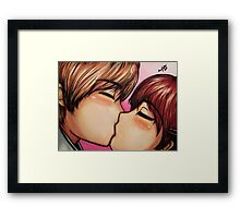 I love U Framed Print
