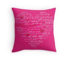 Words of Love Bright Pink Designer Art Throw Pillow