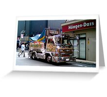 Cool Truck Greeting Card