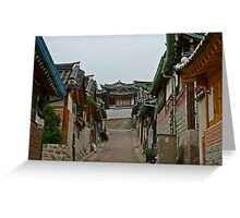 Bukchon Neighborhood, Seoul Greeting Card