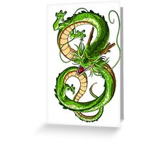 Shenron 7 Greeting Card
