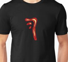The Mark Of Cain Unisex T-Shirt