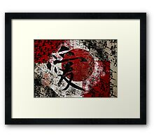 Peace Love and Hope #1 Framed Print