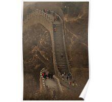The Great Wall Of China At Badaling - 1 ©  Poster