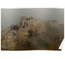 The Great Wall Of China At Badaling - 2 © Poster