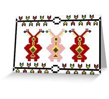 Mosaic Bunny, traditional interpretation Greeting Card