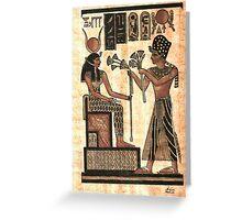 Pharoah presenting flowers to his Queen Greeting Card