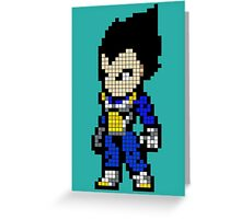 Vegeta 8MB Greeting Card
