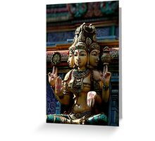 Hindu Deity Greeting Card