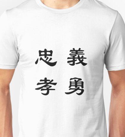 Manner of man Unisex T-Shirt