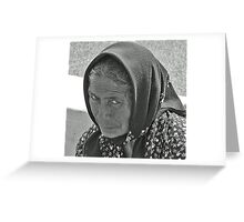 The Face Speaks Volumes Greeting Card