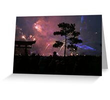 """New Year's Eve Fireworks in """"Japan"""" Greeting Card"""