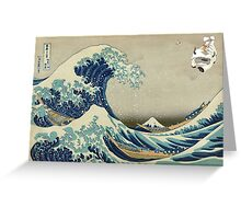 The Great Wave Off Katara Greeting Card