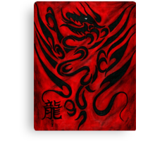 The Dragon Canvas Print
