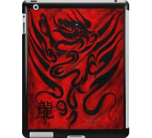 The Dragon iPad Case/Skin
