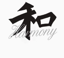 Harmony in Black with English & Japanese Tshirt Kids Clothes