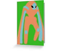 Defense Greeting Card
